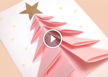 Cartolina di Natale: applicazione volumetrica